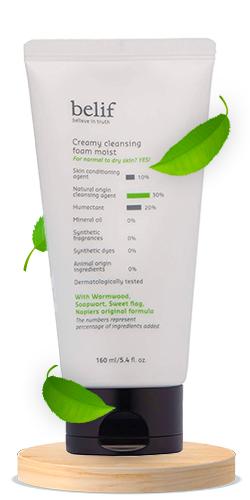 belif Creamy Cleansing Foam